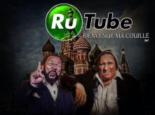 dieudo rutube